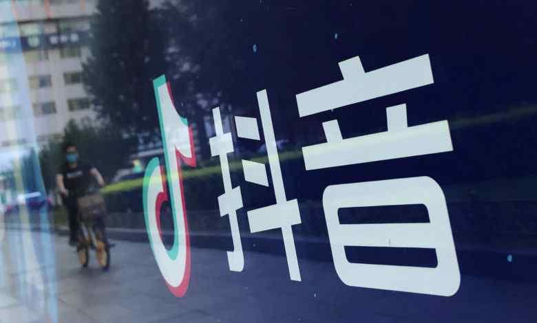 TikTok owner ByteDance's revenue surged 111% in 2020, records 1.9 billion users