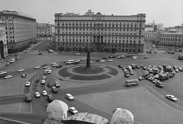 The building of the KGB of the USSR on Lubyanka